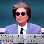 堂本剛 出身地奈良を語る……ヨルタモリ2014.11.9 No.4