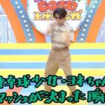松坂桃李の名前の由来とその秘密(鼻くそなど)…ヨルタモリ2015.2.1
