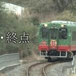 秋元康にタモリが日本の地下鉄の海外での活躍を力説……ヨルタモリ2015.3.22