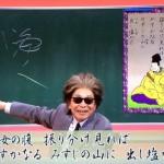 葉加瀬太郎を聴きながら李澤教授百人一首と銚子電鉄を……ヨルタモリ2015.5.24