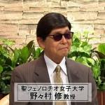 田原俊彦とともに小湊鉄道・いすみ鉄道の旅……ヨルタモリ2015.6.21
