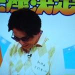 真木よう子マキバオーものまねに燕三条市から来た吉村勇さん(=タモリ)も白旗……ヨルタモリ2015.7.5